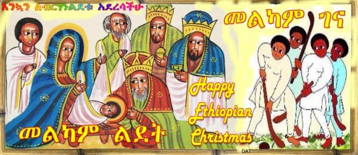 happy-ethiopian-christmas